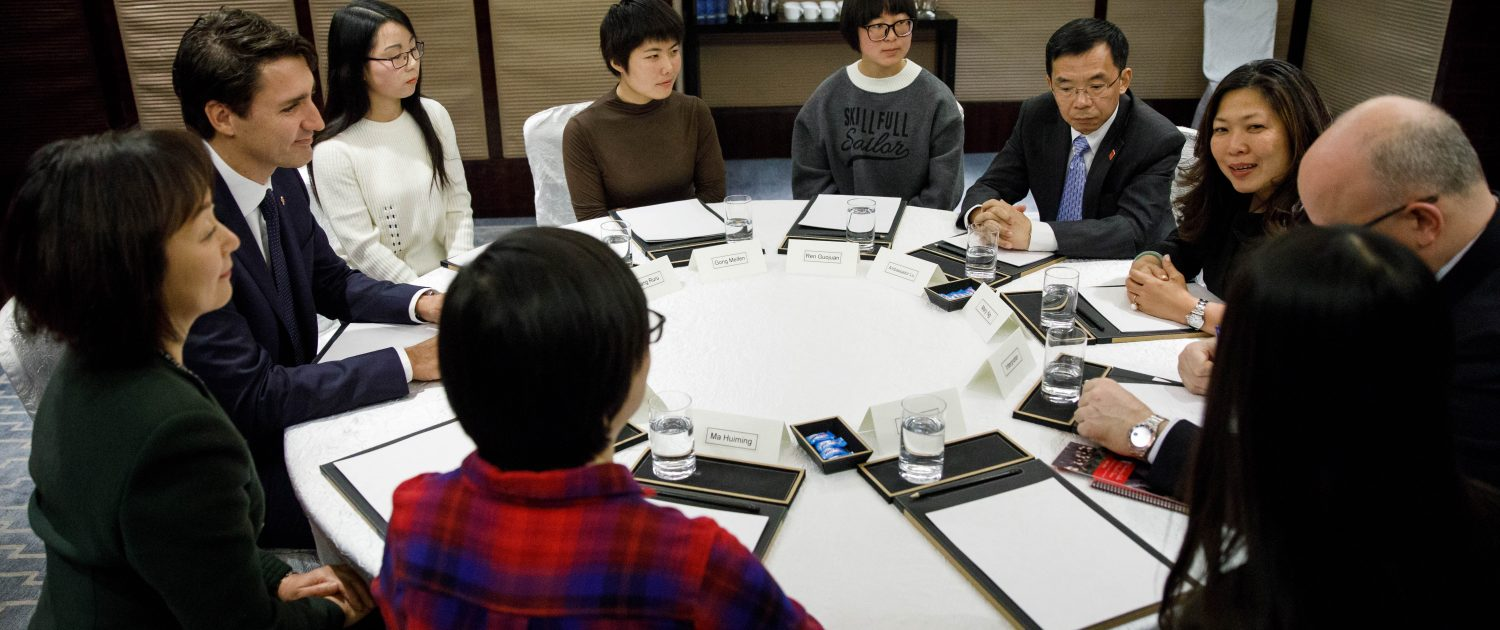Prime Minister Justin Trudeau met with EGRC students
