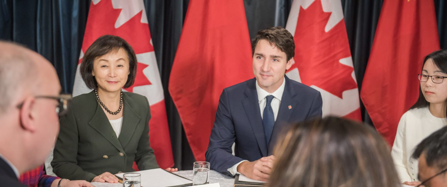 Canadian Prime Minister Trudeau Meets with EGRC in Beijing